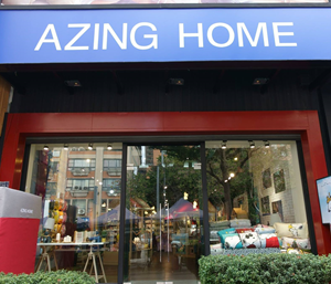 AZING HOME 寢飾館
